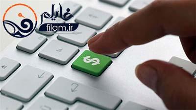 شروع کسب درآمد اینترنتی از فروش فایل