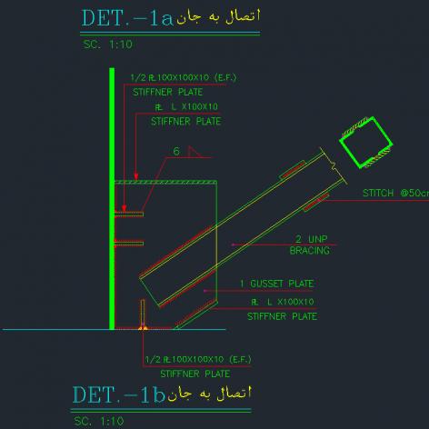 دانلود رایگان نقشه 5 طبقه سازه فلزی